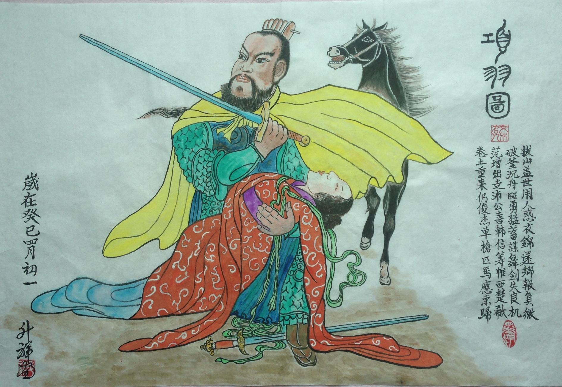 中国历史上破风水断龙脉的案例