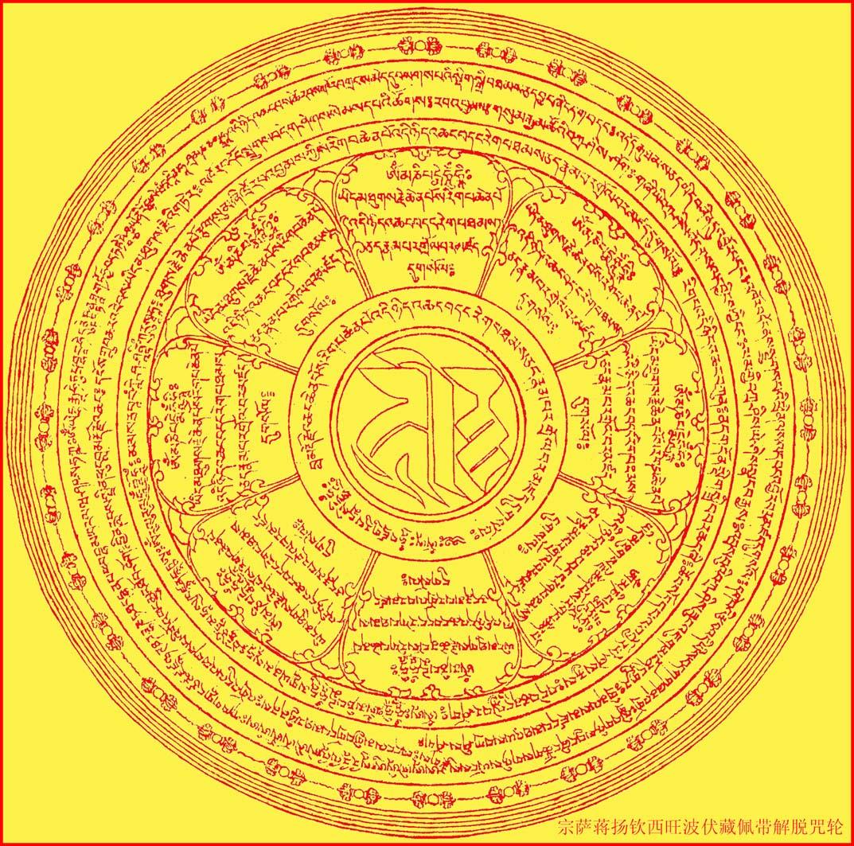 佛教��.d9�c9��i)�aj_佛教万字符纹身分享展示