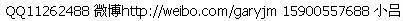 核心发布 ASPEC推出丰田86等长头蕉-GaryJM 小吕