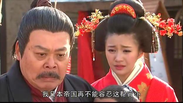 饰演的古代日本女人百合子