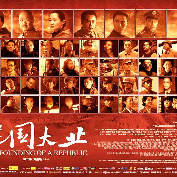 单日票房不到6百万,香港版建国大业扑了,建军大业还能图片