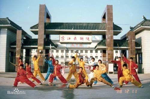 郓城县-兜糖百科
