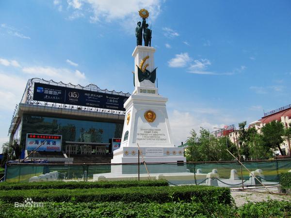 哈尔滨市南岗区红军街,苏联红军烈士纪念碑