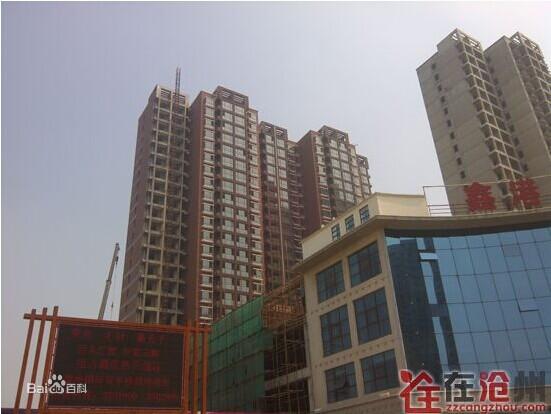 2014年8月新华三里家园施工进度图