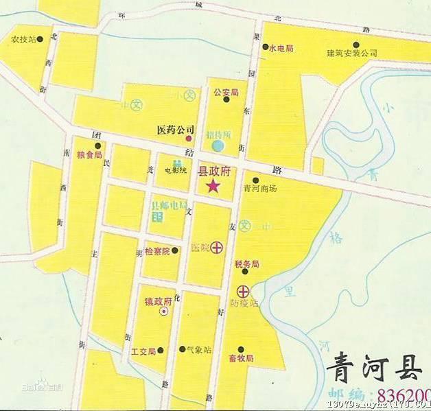 青河县行政区划