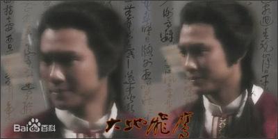 班察巴那在《大地飞鹰》中表面上扮演着和卜鹰一同维护藏人宗教文化