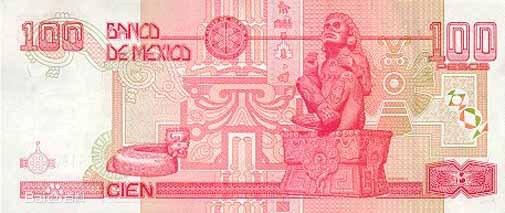 墨西哥货币