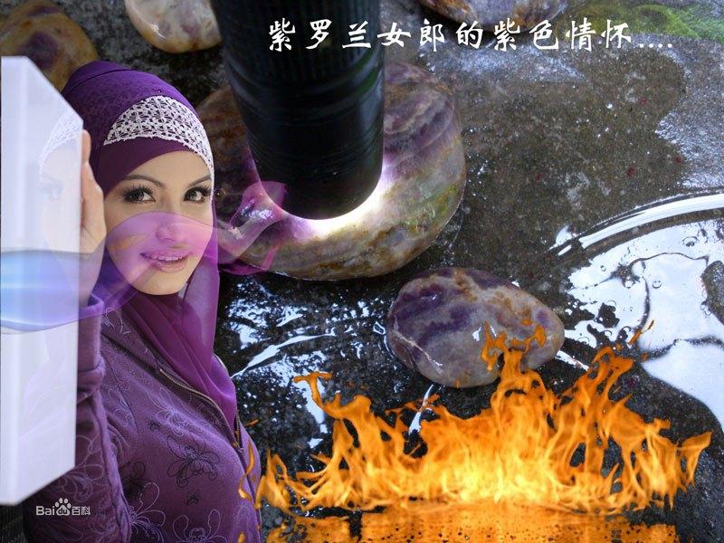 雨花石【紫罗兰】