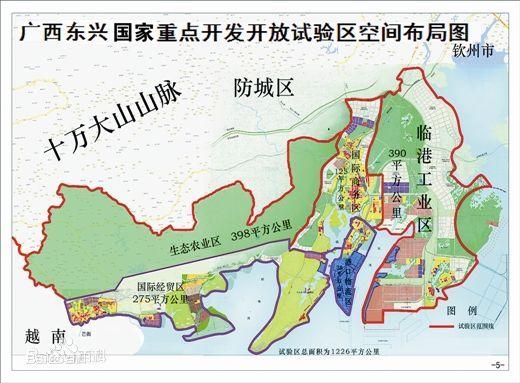 广西壮族自治区东兴试验区空间布局图