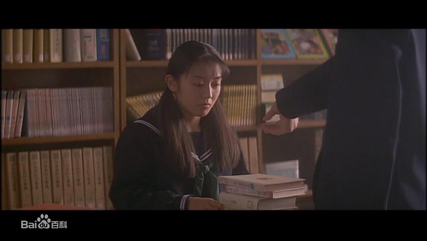 日本电影《情书》的剧照