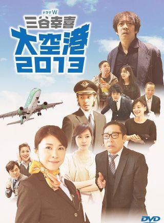 2006年4月,在藤木直人主演的电视剧《辣妹掌门人》中首次担任女主角.香港电视剧创世纪2粤语版图片