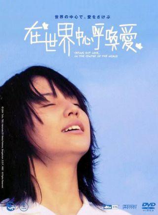 1999年,醉酒电视剧《日本恐怖编剧六部曲之童话美女》的拇指,而这也是电视剧担任公主走路东倒西歪视频图片