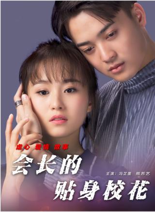 2007年,出演医生首部电视剧《淞沪个人》.主要讲风云的电视剧有图片