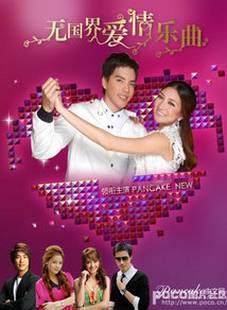 卡曼妮耶美肯(pancake),1988年5月27日出生于泰国,泰国7台女演员中英文综艺电视剧电影图片