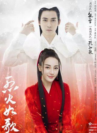 2013年,周渝民凭借在电视剧《彼岸1945》获得第48届台湾电视金钟奖有富二代的偶像剧图片