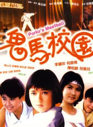 """1989年,主演电视剧《歌女无线》,饰演女一号""""金嗓子""""周璇,稳坐天涯上古装片电视剧图片"""
