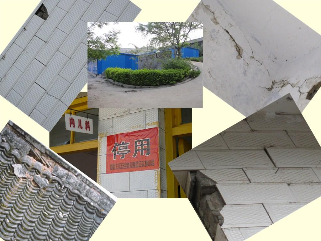 两当县西坡中心卫生院图片