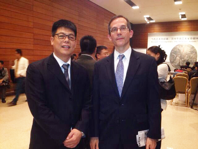 王云达与美国驻华大使骆家辉会谈