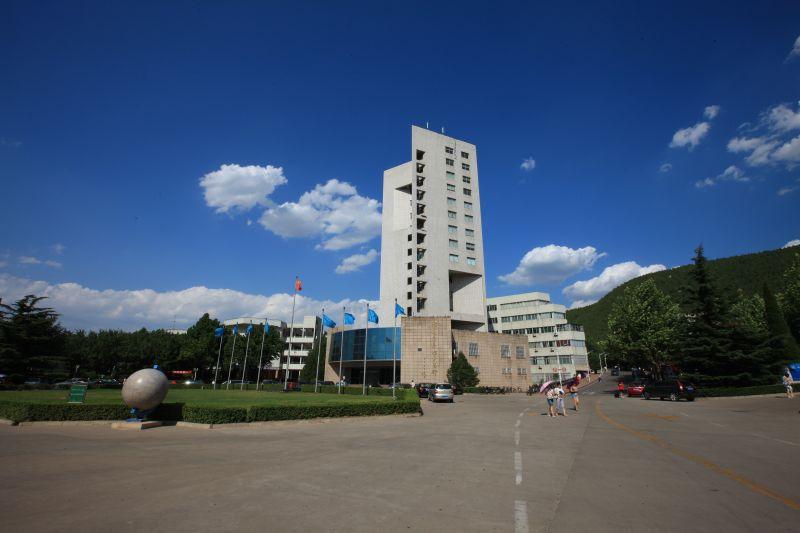 山东财经大学财政税务学院图片
