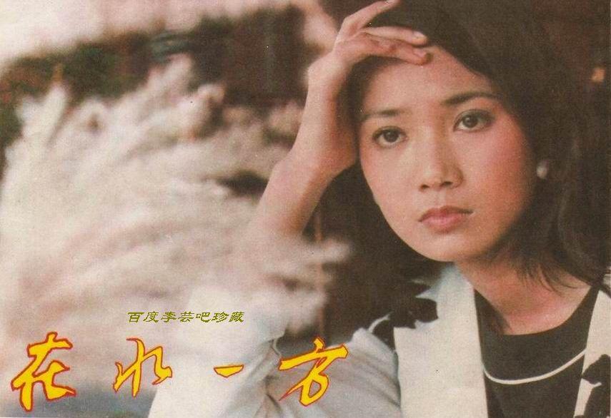 大陆第一部由琼瑶同名小说改编的连续剧《在水一方》被江苏电视台搬上央视网电视剧三妹第51集图片