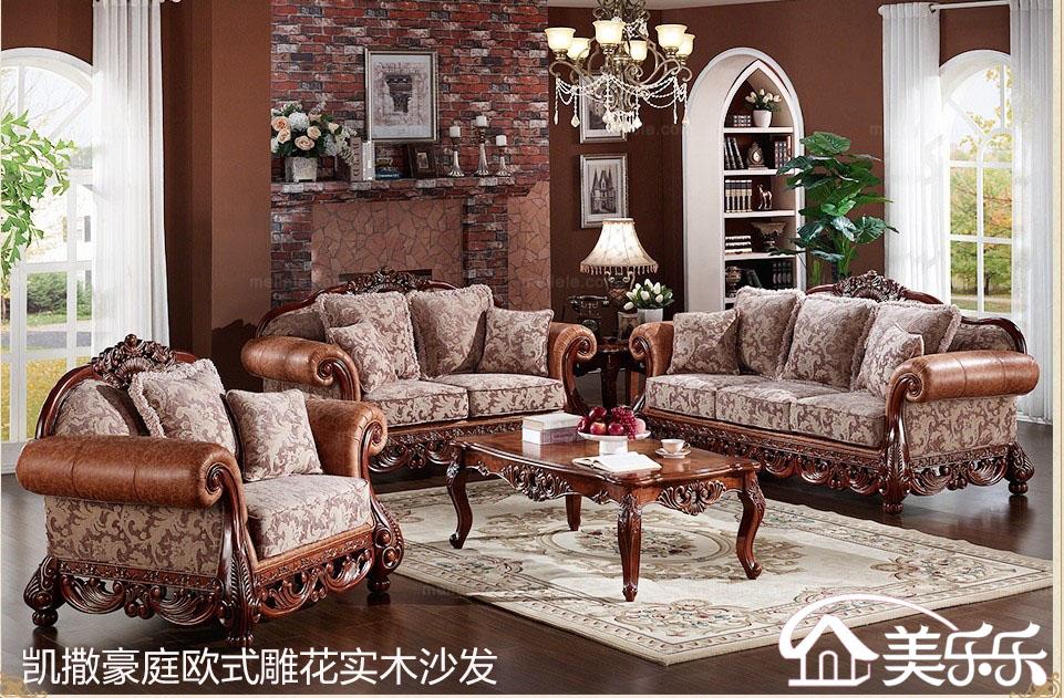 真正的高档欧式家具以全柚木为首选图片