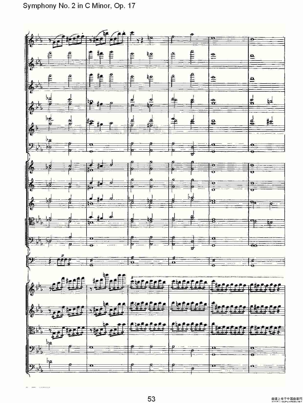 柴可夫斯基音乐手稿