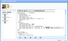 RPG Maker SBox-RM盒子 载图