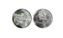 第三套人民币硬币