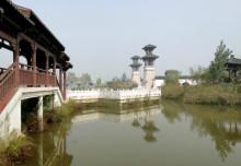 睢县北湖景区