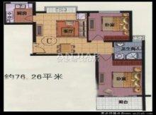 水利厅宿舍