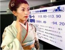 渡边太太之货币战