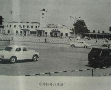 牡丹江市历史照片
