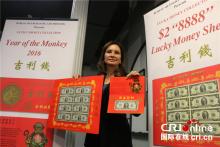 2016年猴年吉利钱