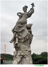北京鳄鱼湖公园