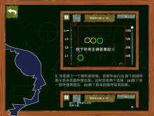 《图形对称》游戏截图