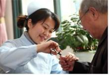模式三:居家养老服务中心