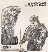 杨晓阳画作