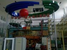 中国核聚变博物馆