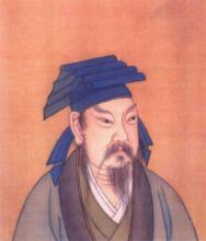 王羲之 画像