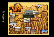 体验式培训:沙漠掘金