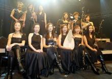 日本广播(NHK)交响乐团(日本)