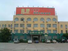 金狮100连锁宾馆(青岛华阳路店)