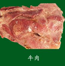 排酸熟食冷切肉