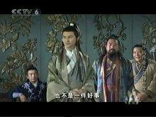 陆小凤传奇之剑神一笑图册