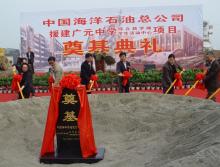 中海油4870万元援建广元中学