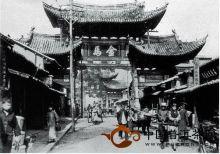 云南历史老照片