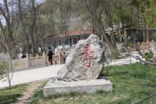 仁寿山公园