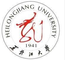 校址在南岗区的重点大学校徽