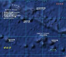 甘比尔群岛各环礁位置图