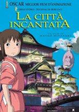 动画电影代表作品海报图集3(日本)
